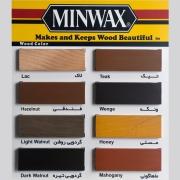 رنگ چوب و ترمووود مین وکس